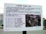 JR花巻駅 花巻電鉄説明