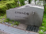 JR花巻駅 花巻駅西広場