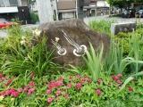 JR磯部駅 「日本最古の温泉記号発祥の地」石碑