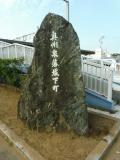 JR泉駅 奥州泉藩城下町