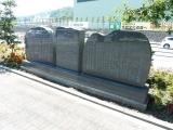 JR釜石駅 井上ひさし関連の歌碑