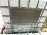 JR亀戸駅 はね亀(玄武) 説明2