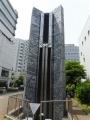 JR亀戸駅 荒川水位表示モニュメント