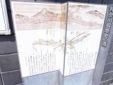 京急神奈川新町駅 神奈川宿歴史の道 アップ