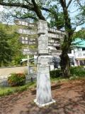 東武鬼怒川公園駅 トーテムポールの案内標識