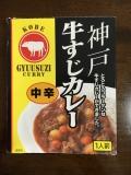 ヒョウチク 神戸牛すじカレー
