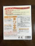 ヒョウチク 神戸牛すじカレー 原材料