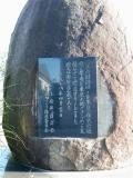 JR小岩井駅 宮澤賢治 春と修羅 裏