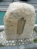 伊予鉄古町駅 「古町より 外側に古し 梅の花」句碑