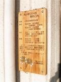 JR小海駅 1号丸形郵便差出箱 説明