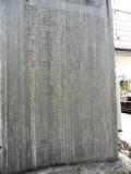 JR七日町駅 七日町駅開設記念碑 碑文アップ