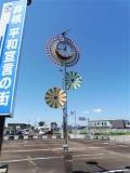 JR大曲駅 花火の時計台
