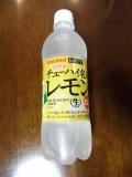 サンガリア 天然水チューハイ名人 レモン 原材料