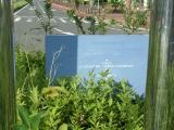 JR下曽根駅 下曽根駅南口土地区画整理事業竣工記念時計台 説明