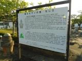 JR田尻駅 ストリート・ファニチャー 説明