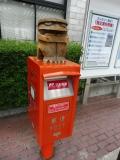 JR遠野駅 カッパの郵便ポスト