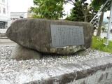 JR遠野駅 「遠野物語」石碑
