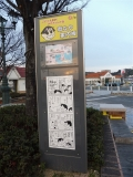 JR宇野駅 ののちゃん街なか案内版①