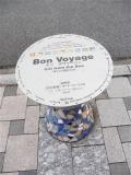 JR宇野駅 Bon Voyage 説明