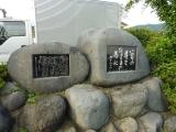 JR臼田駅 いのちの尊さひとさまの為に