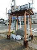 JR臼田駅 竈?
