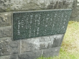 JR米沢駅 市民憲章