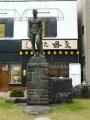 JR米沢駅 青年の像