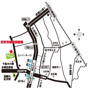 旧安田邸map