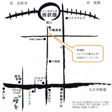 2016maps.jpg