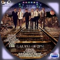GALAXY OF 2PM(初回生産限定盤B)