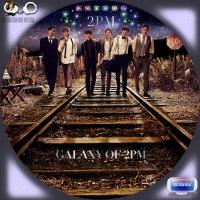 GALAXY OF 2PM(初回生産限定盤B)汎用