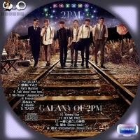 GALAXY OF 2PM(初回生産限定盤C)
