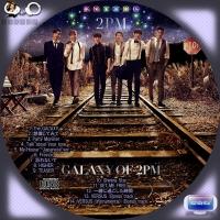 GALAXY OF 2PM(初回生産限定盤D)