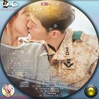 太陽の末裔OST☆-2