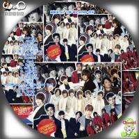 超新星 ALL TIME BEST☆2009-2016★-3