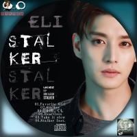 U-Kiss  Stalker Eli