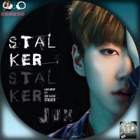 U-Kiss  Stalker Jun汎用