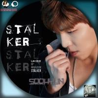 U-Kiss  Stalker SooHyun汎用