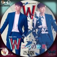 W-二つの世界-3BD