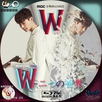 W-二つの世界-1BD