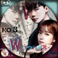 W-二つの世界- (1)