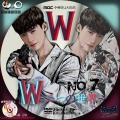 W-二つの世界- (3)