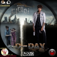 D-DAY6BD.jpg