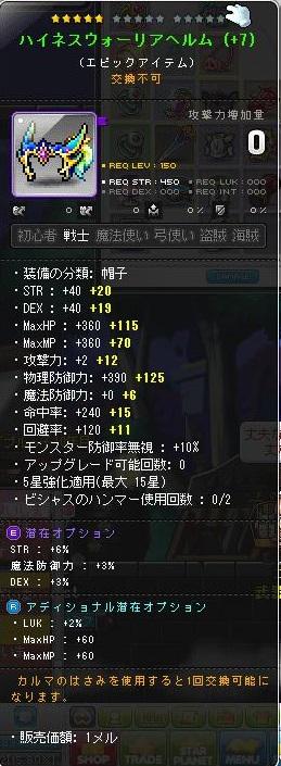 Maple160719_005533.jpg