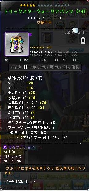 Maple160719_005538.jpg