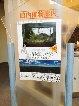 写真 2016-07-24 17 14 11 (960x1280)