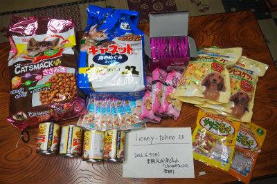 2016.5.1 ~7.1  支援物資 ぽこ宛 5