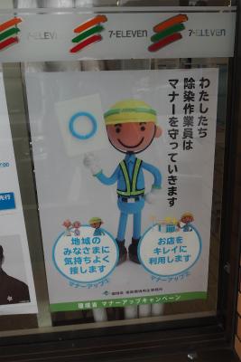 2016.6.16  飯舘・葛尾・都路 ぽこ&たぬき 1