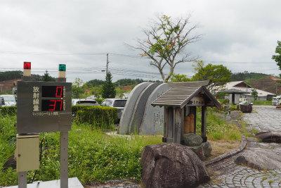 2016.6.16 飯舘・葛尾・都路 ぽこ&たぬき 2