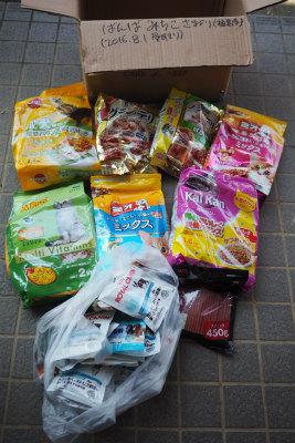 支援物資 2016.7~8 (ぽこ分) 5